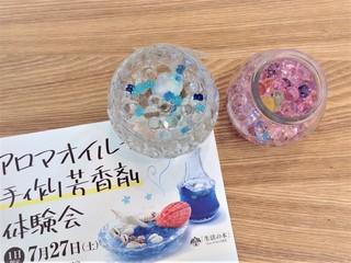 インスタ用芳香剤.jpg